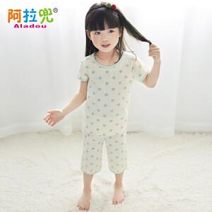 阿拉兜夏季薄款儿童家居服女孩纯棉中大童空调服短袖中裤莱卡棉睡衣套装 0992
