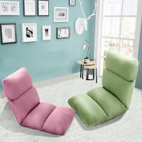 懒人沙发榻榻米可折叠单人小沙发床上电脑靠背椅子地板沙发 横条沙发浅粉色 透气棉麻