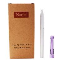 Narita成田良品文具165W 顺滑钢丝大笔夹中性笔水笔办公签字笔0.5