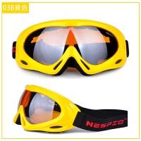 滑雪镜防雾防风沙男女儿童户外眼镜登山骑行护目镜新品