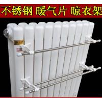 暖气片上的置物架 通用散热器加水电暖气片晾衣架毛巾杆毛巾架不锈钢管挂衣钩置物架