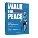 徒步中国――爱与和平的信仰征途:汉英对照