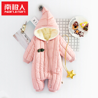 南极人婴儿棉服加厚外套衣服羊羔绒长袖连体衣男女宝宝羽绒服儿童秋冬季外出服套装