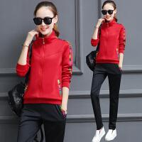 2018秋季运动套装女新款韩版立领开衫时尚卫衣长袖休闲服装两件套