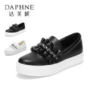 Daphne/达芙妮圆漾系列 荷叶钻饰圆头休闲平底百搭小白鞋女