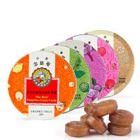 京都念慈�C枇杷糖4盒240克 念慈庵清凉糖果泰国进口铁罐水果味糖果零食润喉糖