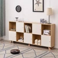 矮书柜北欧原木色木柜书架简约现代客厅木格子架收纳柜子定做带门 带白门白拉手 1.4米以上宽