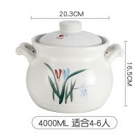 大容量砂锅耐高温炖锅明火直烧汤锅煮粥煲汤煲新款沙锅汤锅 锅