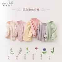 davebella戴维贝拉2017秋装新款儿童内衣 花朵染色有机棉上衣