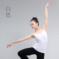 成人舞蹈练功服跑步运动健身背心莫代尔内穿打底衣上衣白色小吊带