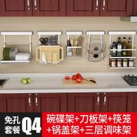 免打孔厨房置物架壁挂式不锈钢调料架碗碟沥水架挂架件转角省空间