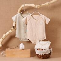 天然彩棉婴儿连体衣服宝宝新生儿25哈衣春01岁3个月新年