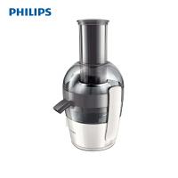 飞利浦(PHILIPS)榨汁机 家用多功能电动水果机果汁榨汁机全自动果汁机 HR1855
