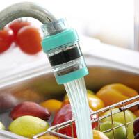 泰蜜熊麦饭石磁化家用水龙头净水器过滤器颜色*发