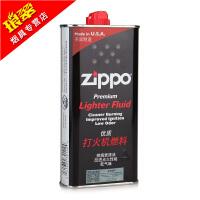 美国原装ZIPPO正品打火机zipoo油专柜正版芝宝煤油zppo配件355ml