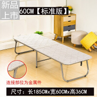 折叠床单人简易陪护床午休床办公室午睡床硬板木板床定制