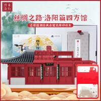 启蒙积木小盒 幼儿园益智拼装玩具小颗粒男孩女孩3-6-8岁星钻积木legao玩具 儿童益智力拼装小盒装