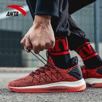 【折上1件5折】安踏男鞋跑鞋2020春季新款舒适透气弹力胶闪能科技运动鞋11915501