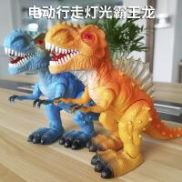 儿童益智电动恐龙玩具 走路发光发声仿真动物模型