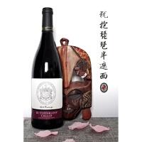 杜卡夫精选皮诺塔吉红葡萄酒750ML