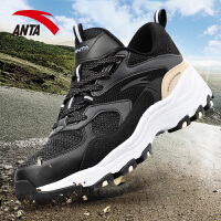 【2件45折叠减30】安踏户外登山徒步运动鞋男鞋新款官网正品防滑耐磨透气旅游休闲鞋