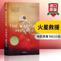 华研原版 火星救援 英文原版 The Martian (Movie Tie-In EXPORT): A Novel 全英