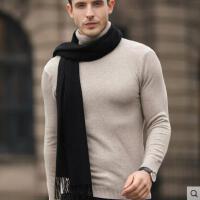 围巾男士潮流纯色保暖仿羊绒围巾英伦风围脖顺滑触感