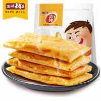 盐津铺子嫩豆腐干200gx3袋装鲜卤豆干香辣特产休闲零食