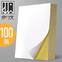 快力文100张不干胶a4标签贴纸光面激光打印机亚面空白背胶纸喷墨自粘纸批发