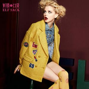 妖精的口袋玫瑰王朝冬装欧美双排扣呢子大衣翻领毛呢外套女中长