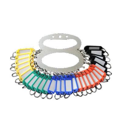 塑料钥匙牌号码牌标签分类牌吊牌挂牌锁匙牌钥匙盘板圈串环扣 手提28位钥匙环+混装100个
