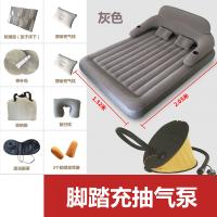 家用充气床双人气垫床冲气垫户外休闲懒人床加大厚便携沙发折叠床p 152CM*203CM*22CM