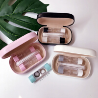 皮质硬性隐形眼镜盒双头美瞳盒两个装旅行便携眼镜伴侣盒d