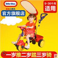 Little Tikes 小泰克 三合一推行三轮车 儿童三轮车自行车 宝宝手推车 幼儿脚踏骑行玩具 三合一推行三轮车