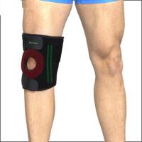 户外运动男女款 运动护膝 户外登山球类运动护具护膝带4弹簧