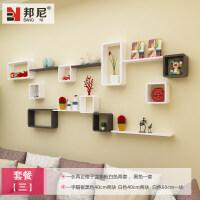 墙上置物架创意格子壁挂墙面电视背景墙装饰架实木客厅墙壁隔板 套餐3