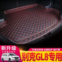 新款别克gl8专用汽车后备箱垫全包围尾箱垫老款GL8陆尊商务车装饰