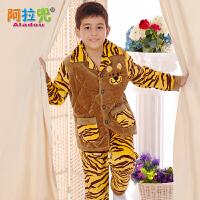 阿拉兜男童睡衣冬季加厚保暖儿童睡衣法兰绒夹棉宝宝珊瑚绒家居服 3480