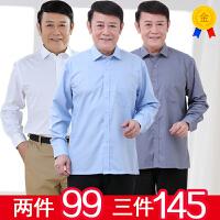 夏季爸爸装衬衫中年人男士长袖衬衣薄款宽松中老年人寸衫爷爷上衣