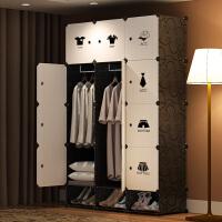 卧室简约现代经济型组装衣柜塑料简易折叠可拆卸组合拼接挂衣橱