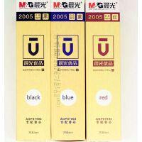 晨光文具优品弹簧按动子弹头0.5按动笔芯2005蓝/黑色 一盒20支