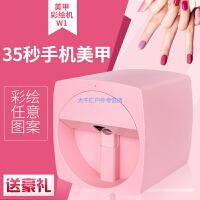 美甲店家用智能3d美甲彩绘打印机指甲自动印花喷绘照片机器抖音同款 樱花粉