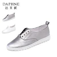 Daphne/达芙妮春秋舒适平跟软皮深口圆头套脚休闲单鞋
