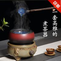 思故轩黑茶电热陶炉煮茶炉茶具 蒸汽泡茶养生壶温茶器 陶瓷煮茶器CBT5689