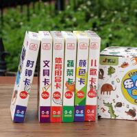 多乐智闪卡杜曼早教百科卡动物卡蔬菜卡奥运时钟颜色车标民族卡片