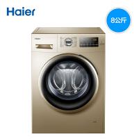 Haier/海尔【官方直营】滚筒洗衣机 EG8012B919GU1 8公斤iMate8智能变频滚筒洗衣机