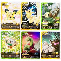【跨店2件5折】����卡片精�`���288��卡全套�^版�鸲伎ㄆ��M星�赢�同款玩具卡牌