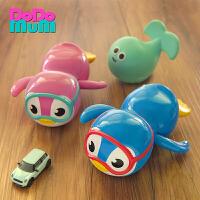 美国Munchkin麦肯齐发条玩具 可爱企鹅游泳 宝宝戏水儿童洗澡玩具