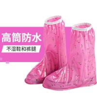 女士高筒防雨鞋套 雨天防滑 耐磨加厚鞋底便携雨鞋套