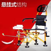 钓椅钓鱼椅鱼具新款台钓椅多功能折叠钓鱼凳渔具垂钓用品